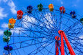 Ferris wheel lonely colorful on weekend Royalty Free Stock Image