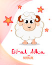Festival of sacrifice Eid-Ul-Adha. Lettering translates as Eid Mubarak blessed holiday of Muslims.
