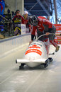 Fibt viessmann bobsleigh skeleton world cup sochi russia february on february in sochi russia center luge sanki team canada on Stock Image