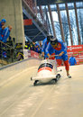 Fibt viessmann bobsleigh skeleton world cup sochi russia february on february in sochi russia center luge sanki team russia on Royalty Free Stock Image