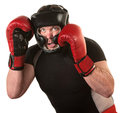 Fighter In Guard Position Royalty Free Stock Photo