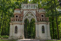 The figured gate in the tsaritsyno park in moscow summer Stock Image