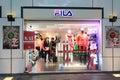 Fila shop in hong kong located tsim sha tsui is a clothes retailer Royalty Free Stock Photography