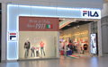 Fila shop at klia airport Royalty Free Stock Image