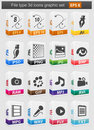 File type 3d icons set. Royalty Free Stock Image