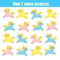 Find the same pictures children educational game. Cute unicorns