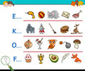 Find picture educational activity