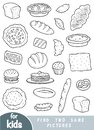 Find two the same pictures, game for children. Set of bakery products Royalty Free Stock Photo