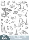 Find two the same pictures, game for children. Set of objects for cleaning and housekeeping