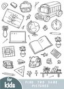 Find two the same pictures, game for children. Set of school objects