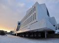 Finlandia hall. Modern architecture, Helsinki, Finland. Royalty Free Stock Photo