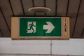 Fire escape exit safety way Stock Photo