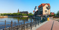 Fishing village and kant cathedral view of the kaliningrad russia Stock Images