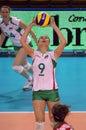 FIVB WOMEN'S VOLLEYBALL CHAMPIONSHIP - BULGARIA Royalty Free Stock Photo