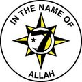 Five Percent Nation of Islam Flag Stock Image