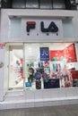 Fla kids shop in South Korea