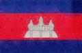 Flag of Cambodia Grunge.