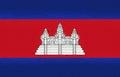 Flag of Cambodia Wall