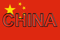 Flag of China Word.