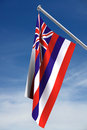 Flag of Hawaii Stock Images