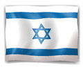 Flag of israel illustration the on a white background Royalty Free Stock Photos
