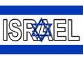 Flag of Israel Word