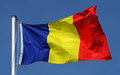 Flag of romania in the sun Stock Photography