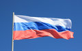 Flag of Russia. Royalty Free Stock Photo
