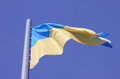 Flag of ukraine over blue sky Royalty Free Stock Photo
