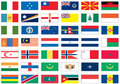 Flags of the world 5 of 8 Royalty Free Stock Photo