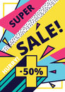 Flat design sale website banner template Royalty Free Stock Photo