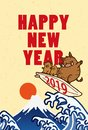 stock image of  Japanese New year`s card 2019.Cute wild boar on a surfboard.Flat