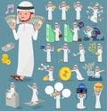 Flat type Arab man_money