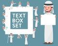 Flat type Arab man_text box