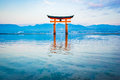 The Floating Torii gate in Miyajima, Japan Royalty Free Stock Photo