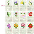Floral calendar with flowers of the months Royalty Free Stock Photography