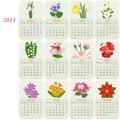 2014 Floral Calendar