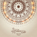 Floral greeting card for Islamic festival, Eid celebration.