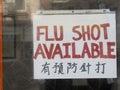 Flu Shot Sign Royalty Free Stock Photo