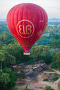 Fly a balloon December 4, 2013 in Bagan Royalty Free Stock Images