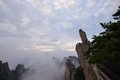 Flying stone on mt huangshan anhui province Royalty Free Stock Image