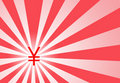 Focus on Japanese Yen with Sunwave Background Royalty Free Stock Image