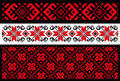 Folk Ukrainian embroidery Royalty Free Stock Images