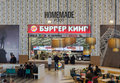 Food court at a shopping center ambar samara russia november the one of largest in samara opened in august Royalty Free Stock Images