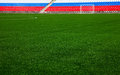 Football field with stands colored in russian flag Stock Image