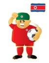 Football mascot North Korea Stock Images