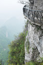 Footpath around rock in tianmen mountain china small Royalty Free Stock Images