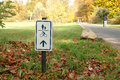 Footpath and bicycle path sign in park in potsdam germany Stock Photo