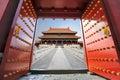 Zakázán město v peking