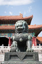 Forbidden city in beijing bronze lion statue front of gate of supreme harmony china Stock Photo
